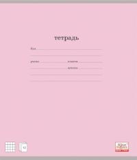 Тетрадь 12л клетка Классика розовая 32342, 35196